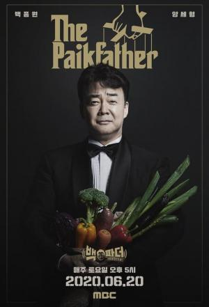 affiche The Paikfather