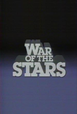 affiche War of the Stars
