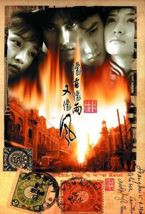 affiche Love Story in Shanghai