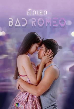 affiche Bad Romeo