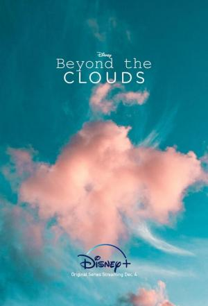 affiche Beyond the Clouds