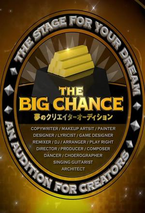 affiche The Big Chance - Yume no Creator Audition