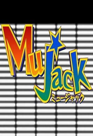 affiche Mujack