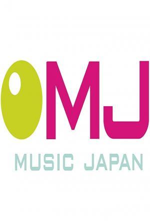 affiche MUSIC JAPAN