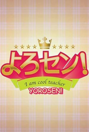 affiche Yorosen!