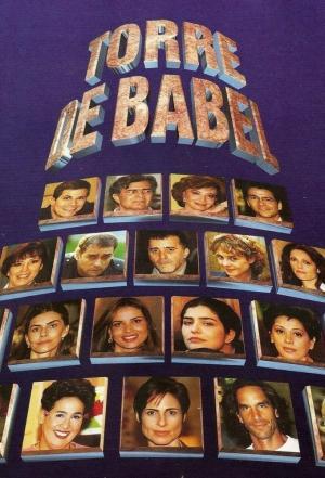 affiche Torre de Babel