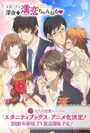 affiche Eternity : Shinya no Nurekoi Channel ♡