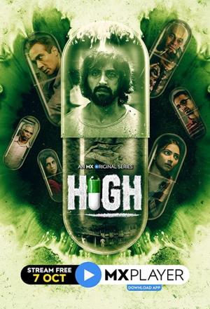 affiche High (2020)