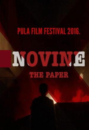 affiche The Paper (2016)