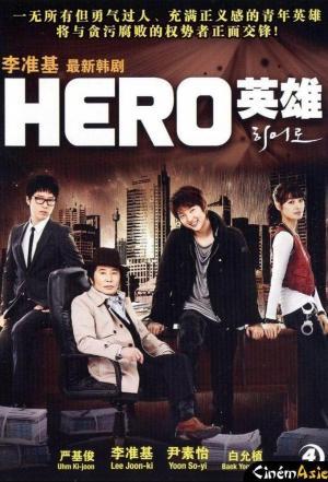 affiche Hero (2009)