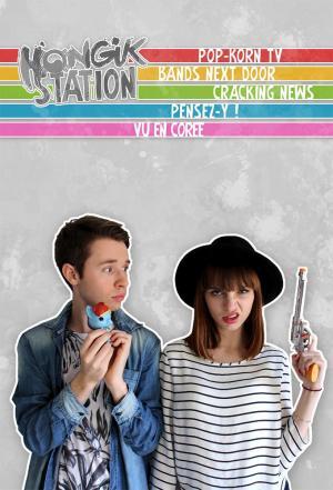 affiche POP-KORN TV by HONGIK STATION