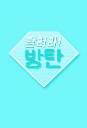 affiche Run BTS!