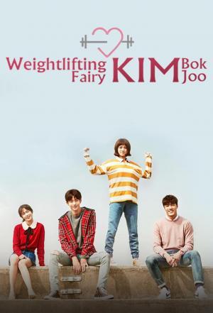 affiche Weightlifting Fairy Kim Bok Joo