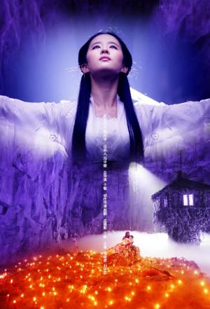 affiche Return of the Condor Heroes