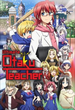 affiche Ultimate Otaku Teacher