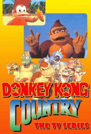 affiche Donkey Kong