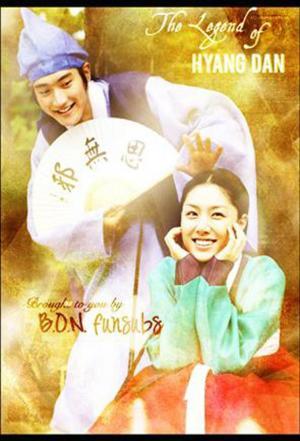 affiche Hyang Dan Story