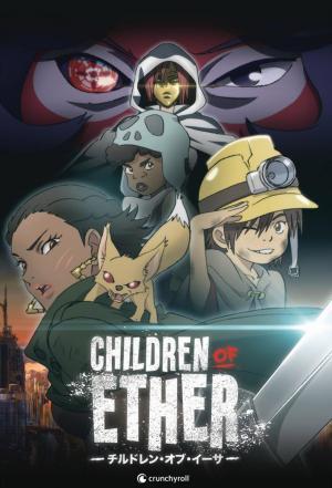 affiche Children of Ether