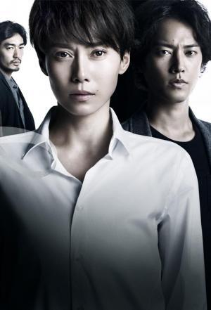 affiche Kataomoi