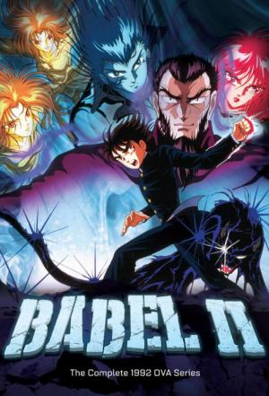 affiche Babel II (1992)
