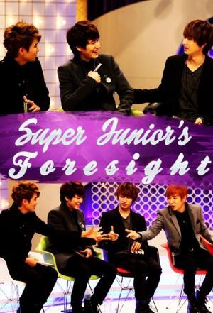 affiche Super Junior's Foresight
